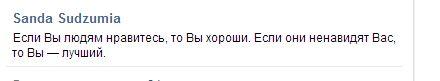 http://s3.uploads.ru/Kk1Q3.jpg