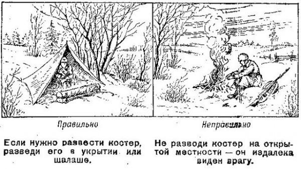 http://s3.uploads.ru/Kk4Ap.jpg