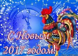http://s3.uploads.ru/KkOCI.jpg