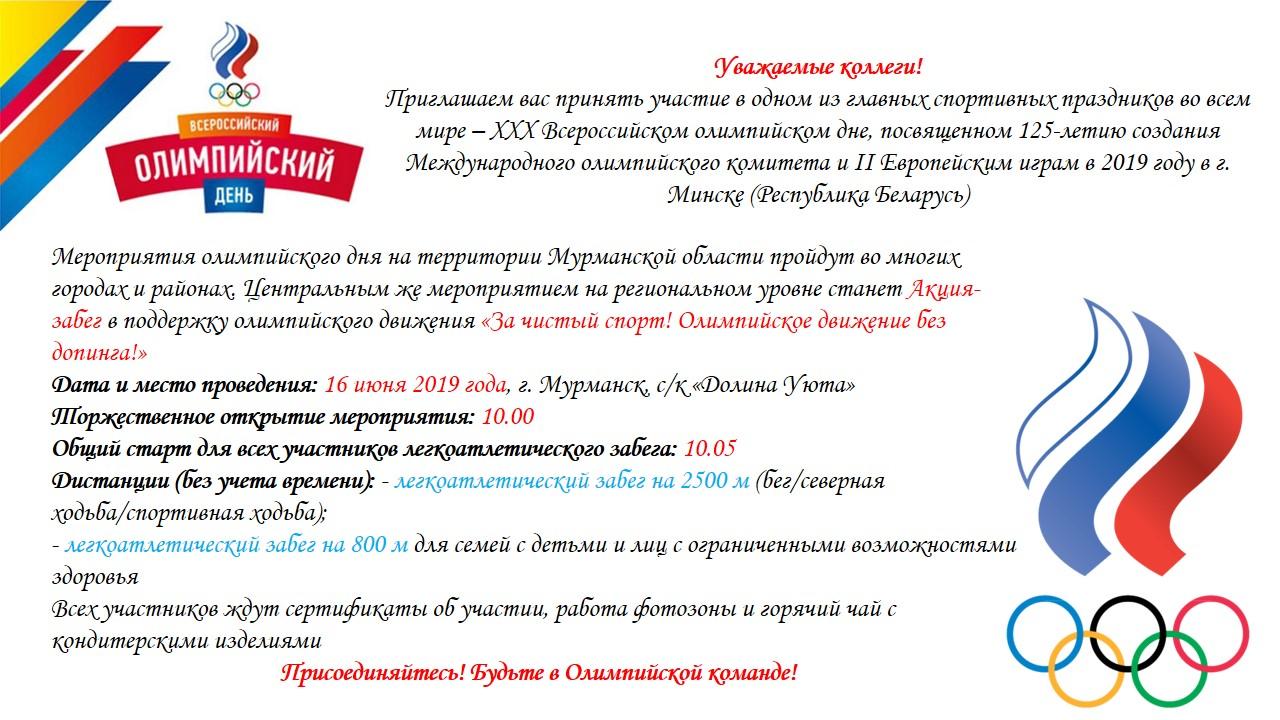 http://s3.uploads.ru/KoICE.jpg