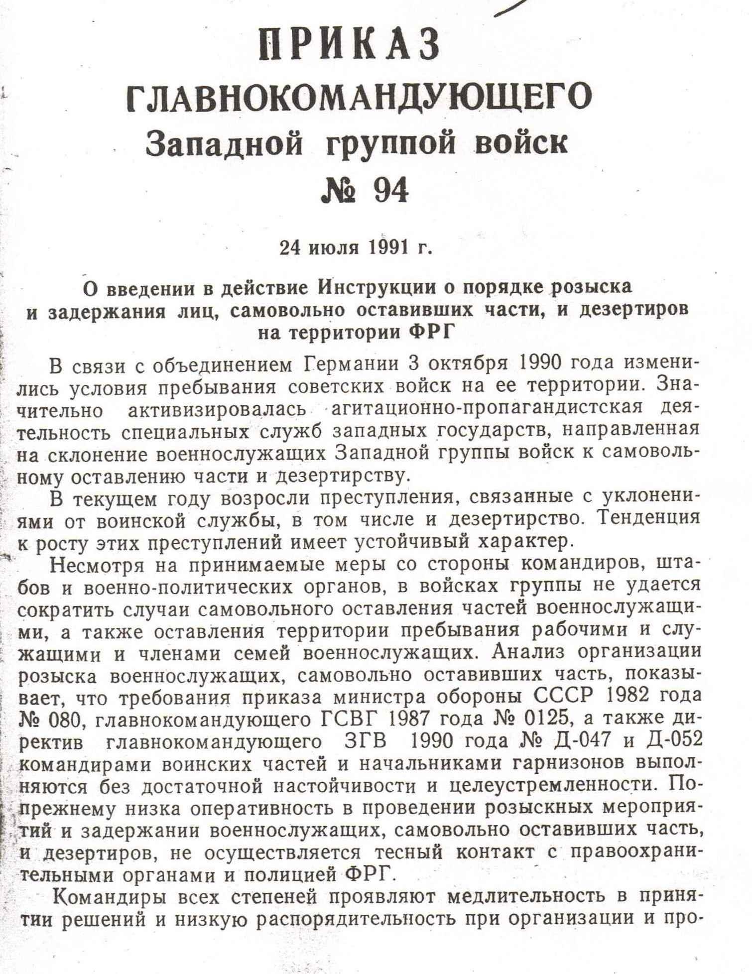 http://s3.uploads.ru/Kopxb.jpg
