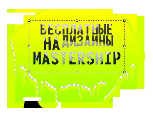 http://s3.uploads.ru/Kvh5s.png