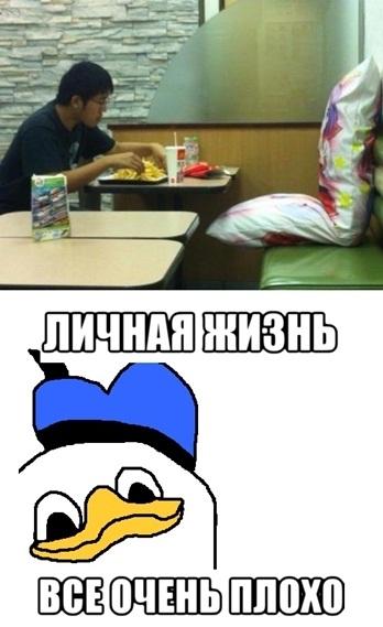 http://s3.uploads.ru/Kvsac.jpg