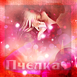 http://s3.uploads.ru/KwyF9.jpg