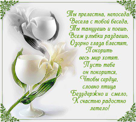 http://s3.uploads.ru/L4SfG.jpg