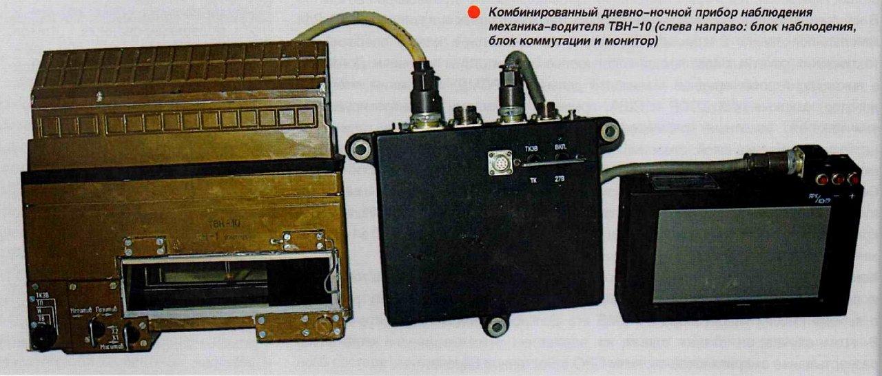 http://s3.uploads.ru/L57ef.jpg