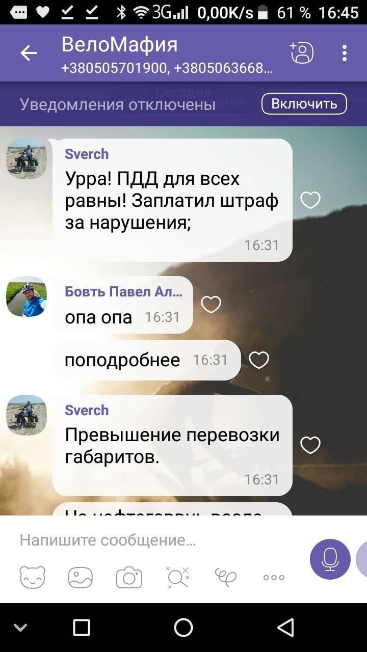 http://s3.uploads.ru/L62mJ.jpg