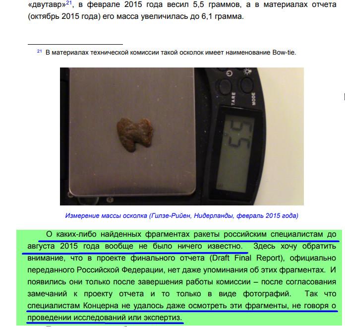 http://s3.uploads.ru/L63Ui.jpg