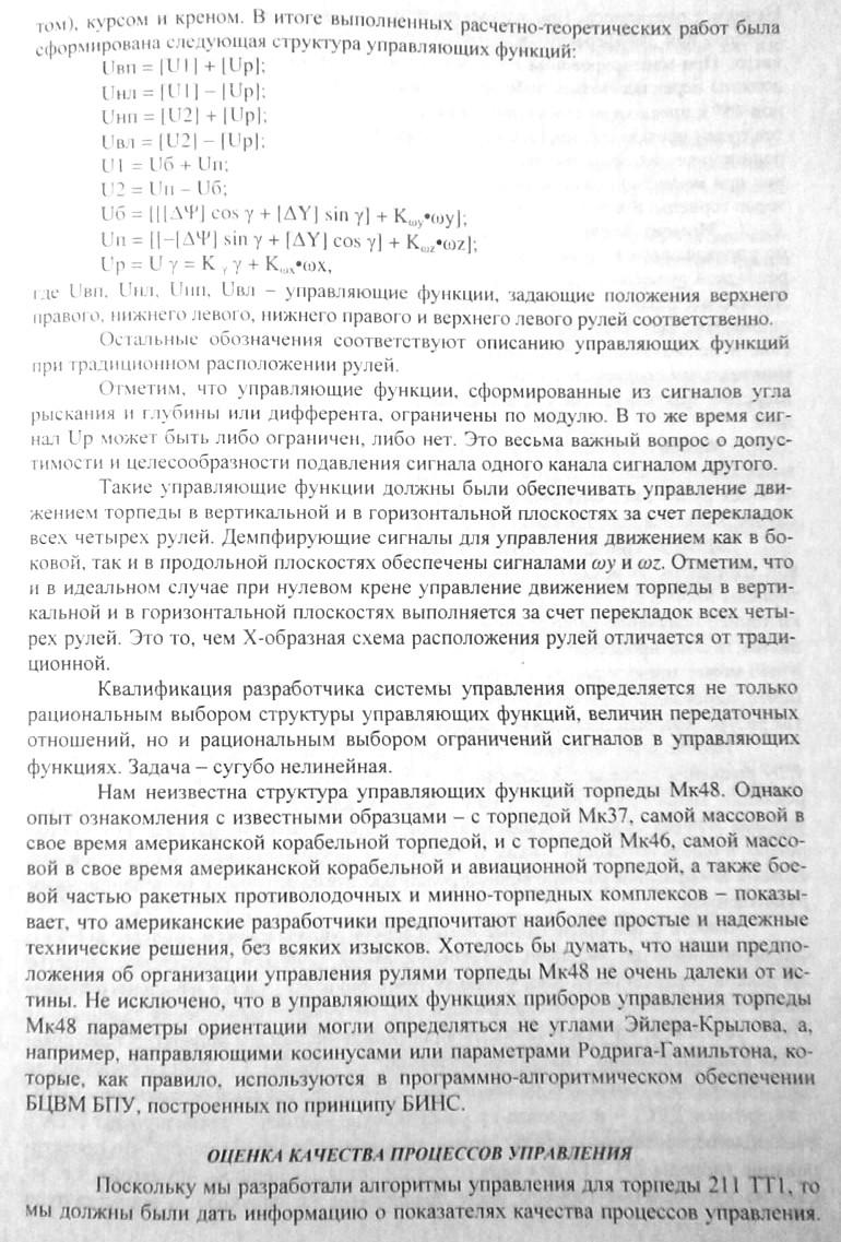 http://s3.uploads.ru/L7VxT.jpg