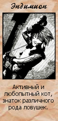 http://s3.uploads.ru/L7hrn.jpg