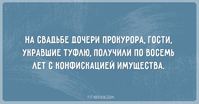 http://s3.uploads.ru/L7t4h.jpg