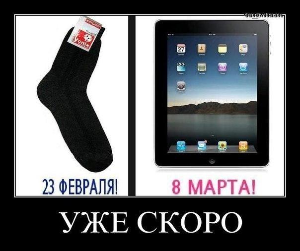http://s3.uploads.ru/L9fRr.jpg