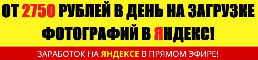 http://s3.uploads.ru/LJ5aM.jpg