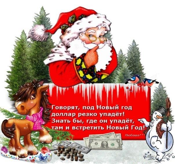 http://s3.uploads.ru/LNvWb.jpg