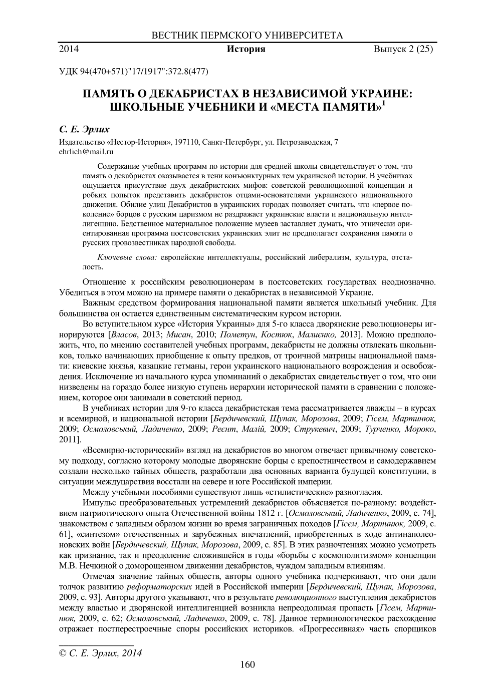 http://s3.uploads.ru/LUcyk.png