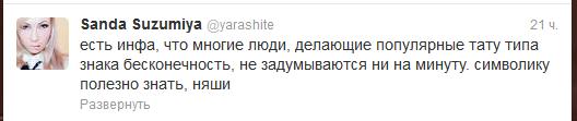 http://s3.uploads.ru/LVDTl.png