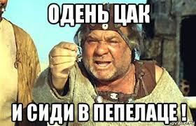 http://s3.uploads.ru/LVZ98.jpg
