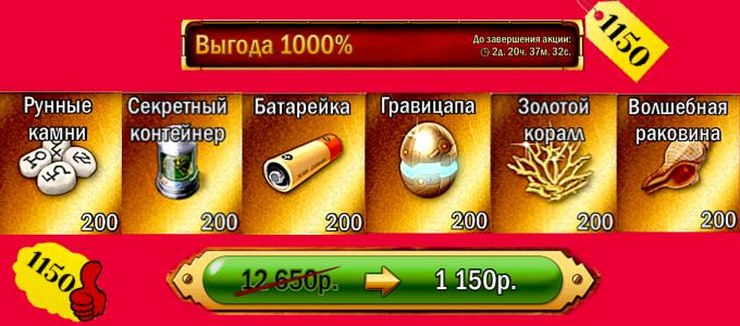 http://s3.uploads.ru/LZYbX.jpg