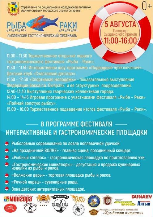 http://s3.uploads.ru/Lbq0o.jpg