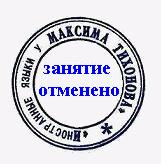 http://s3.uploads.ru/LdOs7.jpg