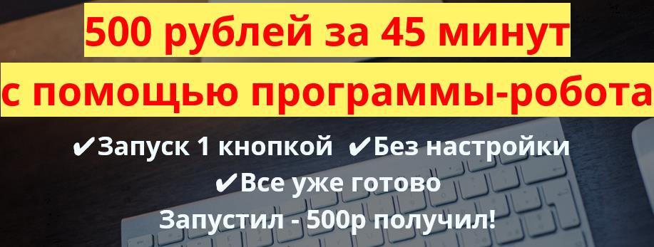 http://s3.uploads.ru/LfHEw.jpg