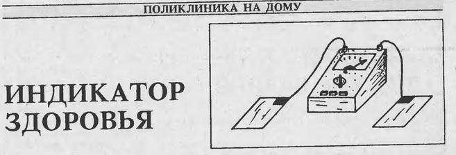 http://s3.uploads.ru/LfcR4.jpg