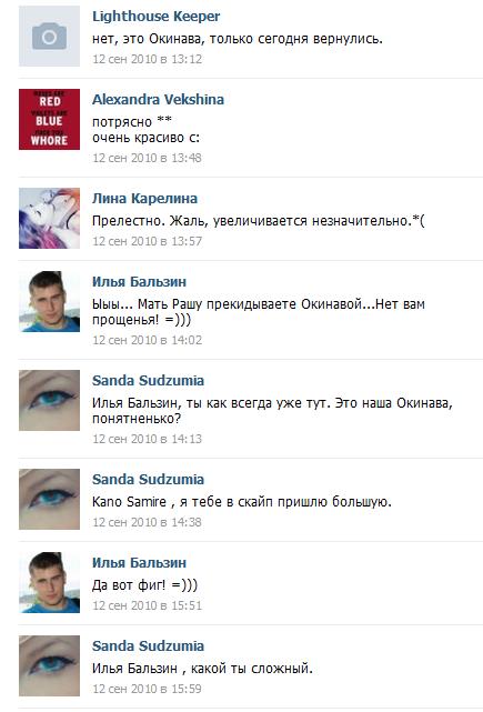 http://s3.uploads.ru/LgETq.png