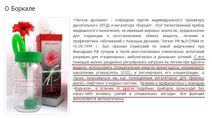 http://s3.uploads.ru/Lm5M7.png