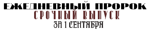 http://s3.uploads.ru/LplKy.png