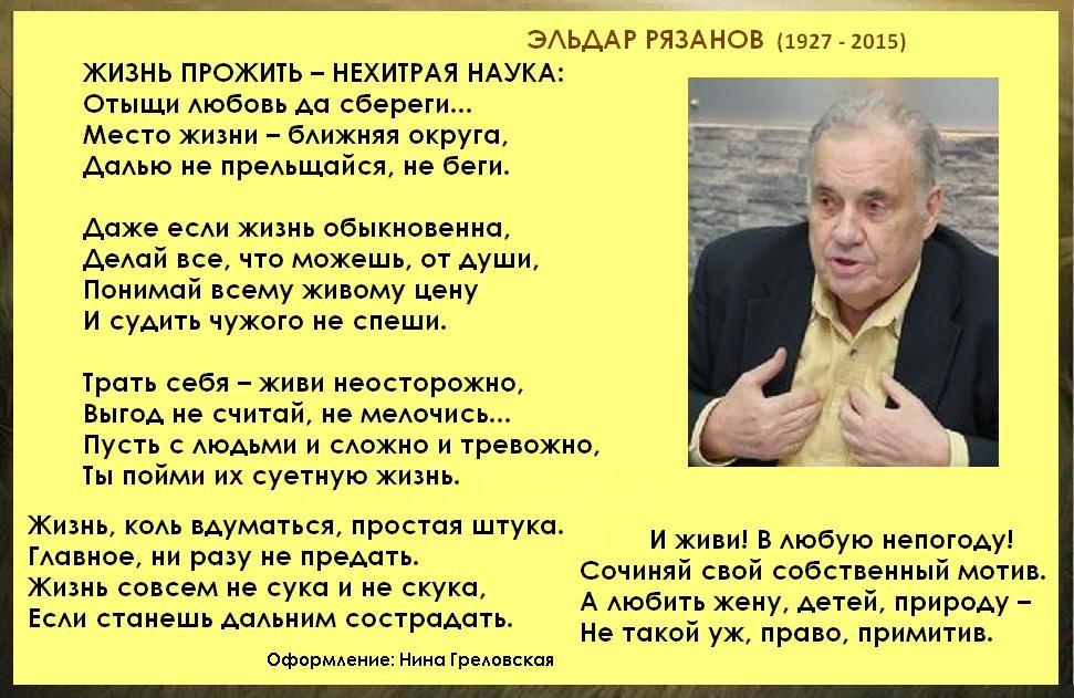 http://s3.uploads.ru/M3sTq.jpg