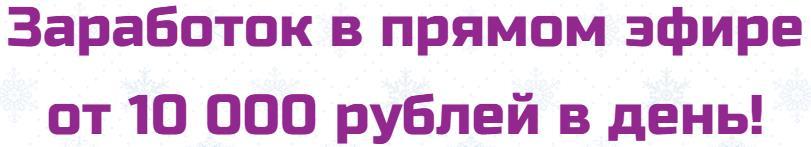 http://s3.uploads.ru/M6ZLi.jpg