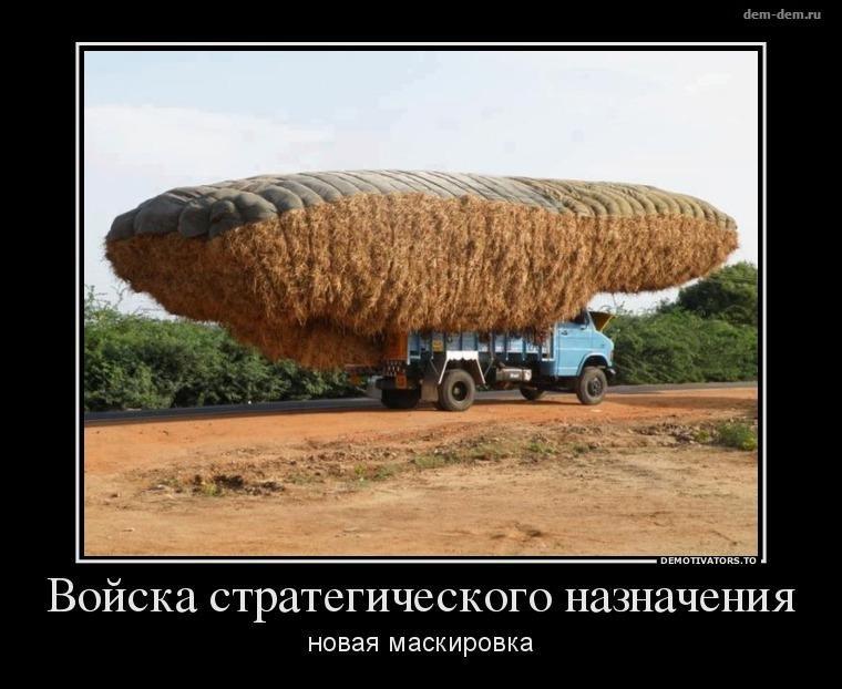 http://s3.uploads.ru/M8sxy.jpg
