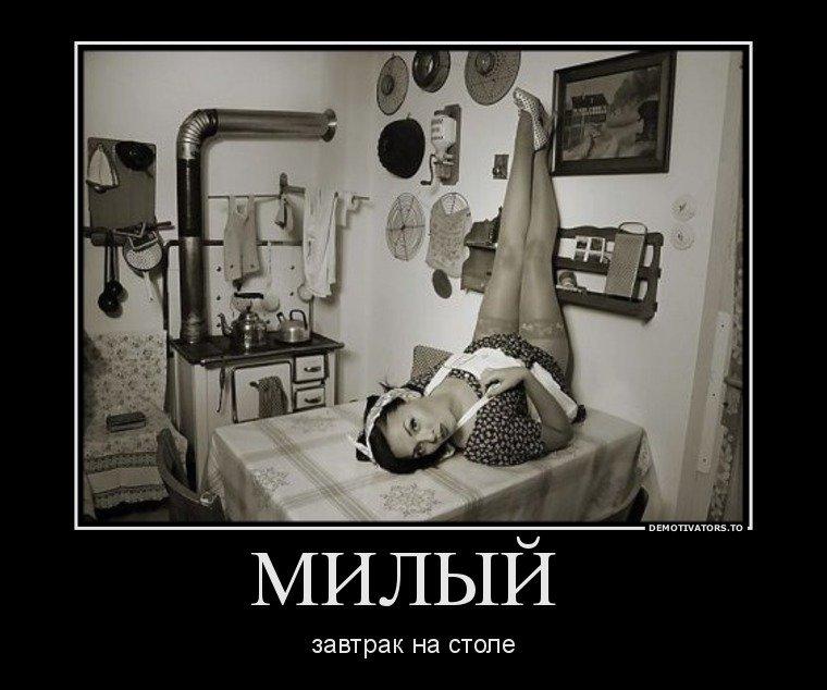http://s3.uploads.ru/MD6vc.jpg
