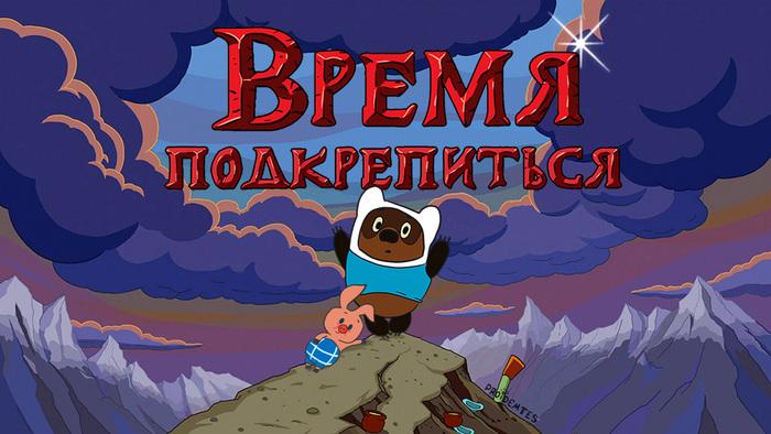 http://s3.uploads.ru/MDy2v.jpg