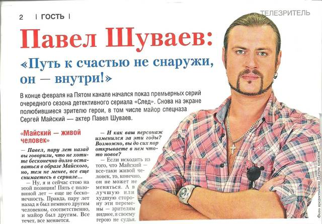 http://s3.uploads.ru/MGe1b.jpg