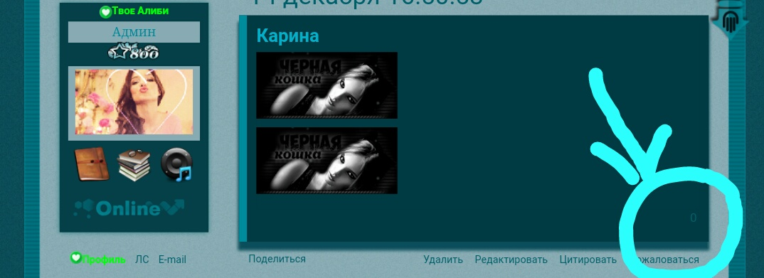 http://s3.uploads.ru/MGl30.jpg