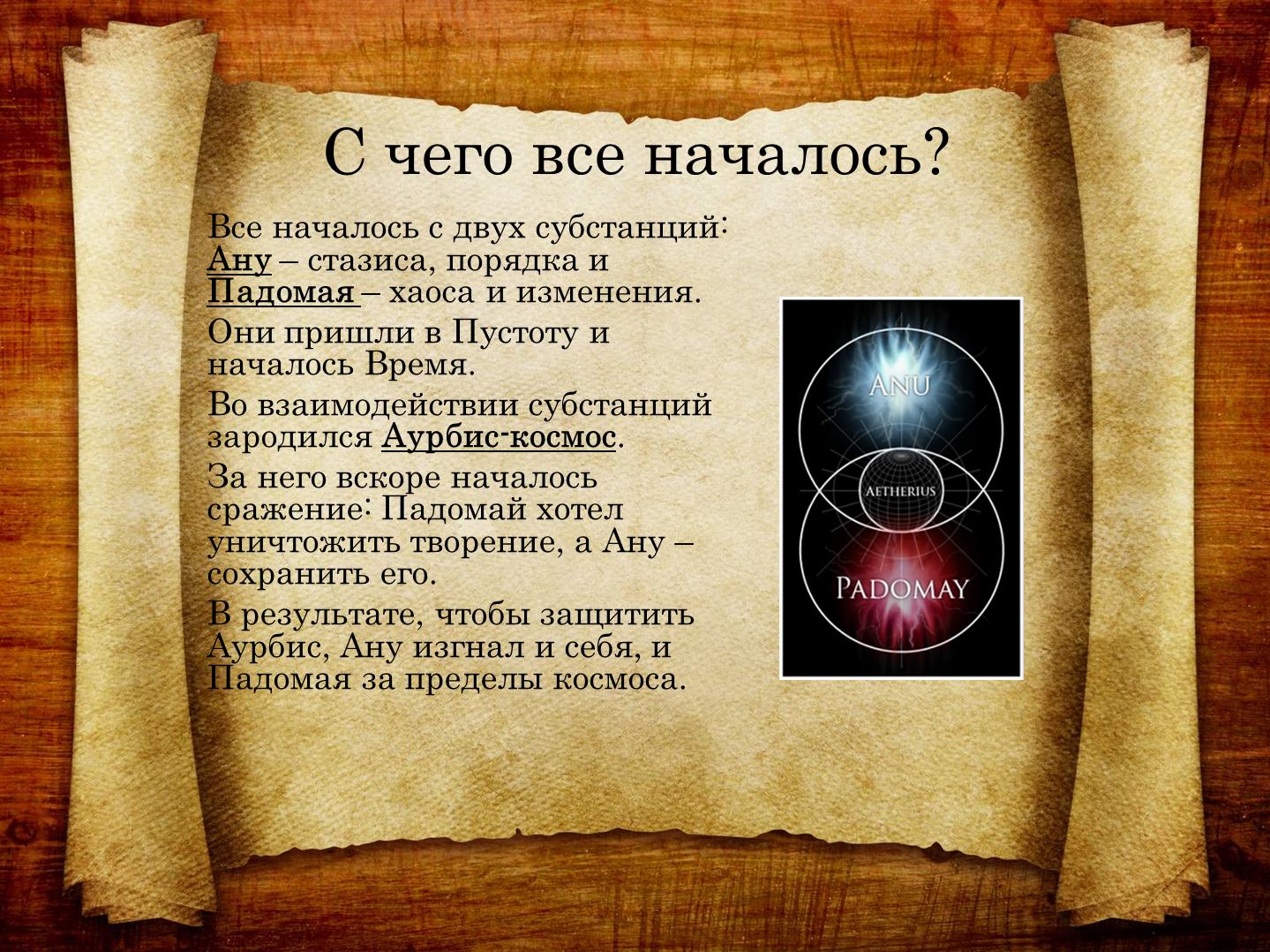 http://s3.uploads.ru/MINRd.png