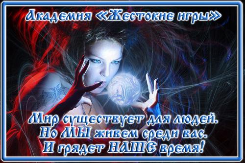 http://s3.uploads.ru/MKIGd.jpg