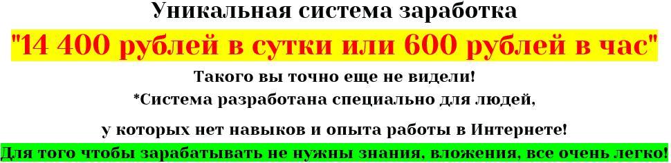 http://s3.uploads.ru/MKt7d.jpg