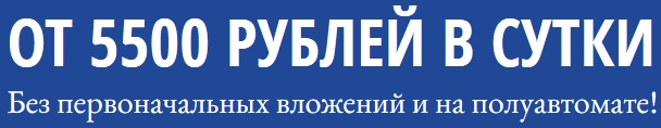 http://s3.uploads.ru/MOTZR.jpg