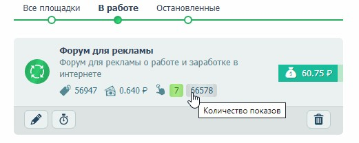 http://s3.uploads.ru/MS3lx.jpg