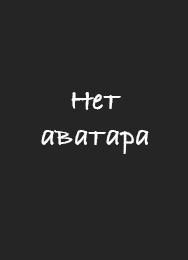http://s3.uploads.ru/MdE0n.jpg