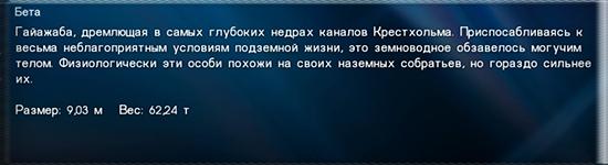 http://s3.uploads.ru/MgfEk.jpg