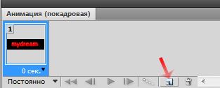 http://s3.uploads.ru/MhC8w.jpg