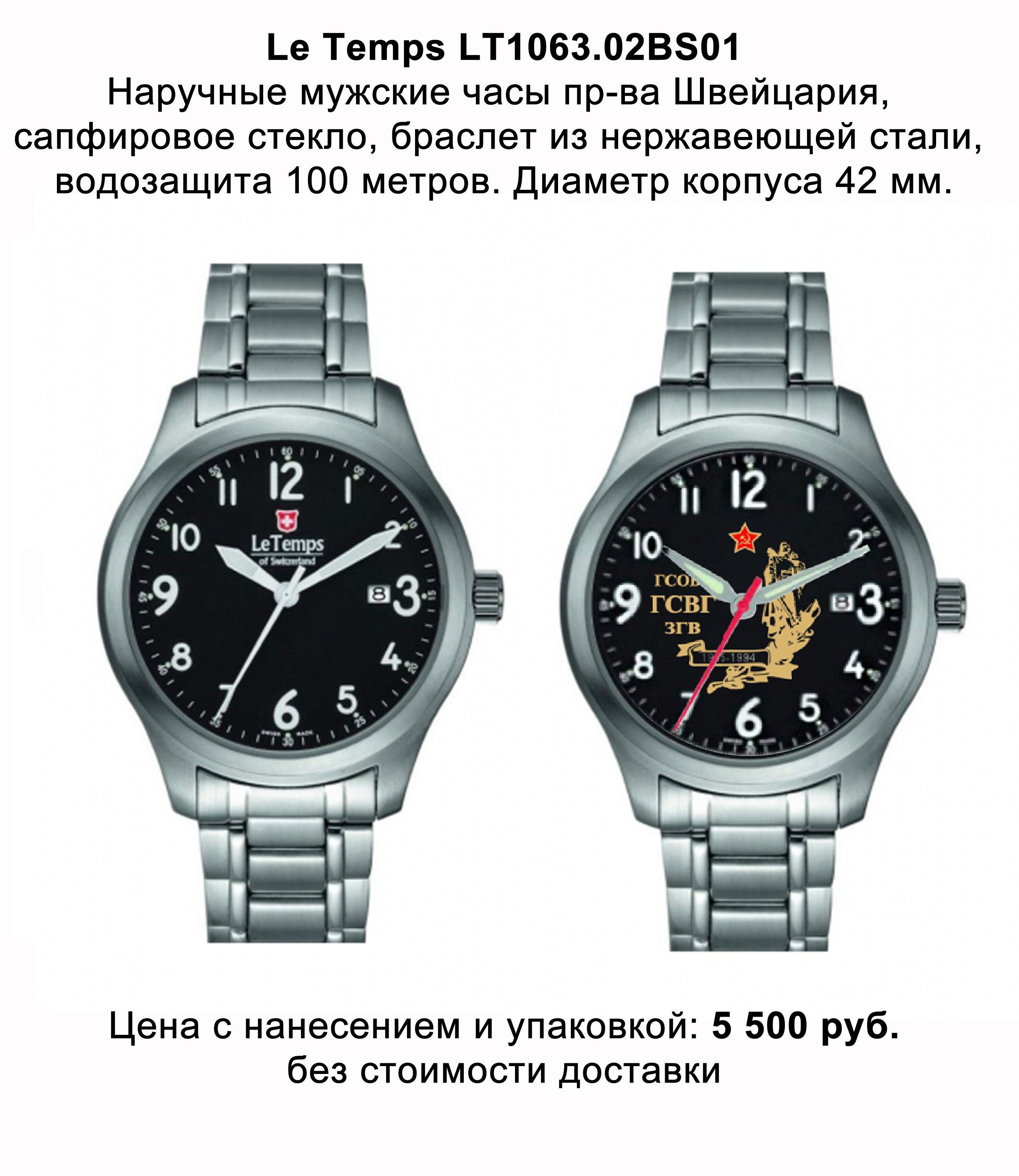 http://s3.uploads.ru/MhmFe.jpg