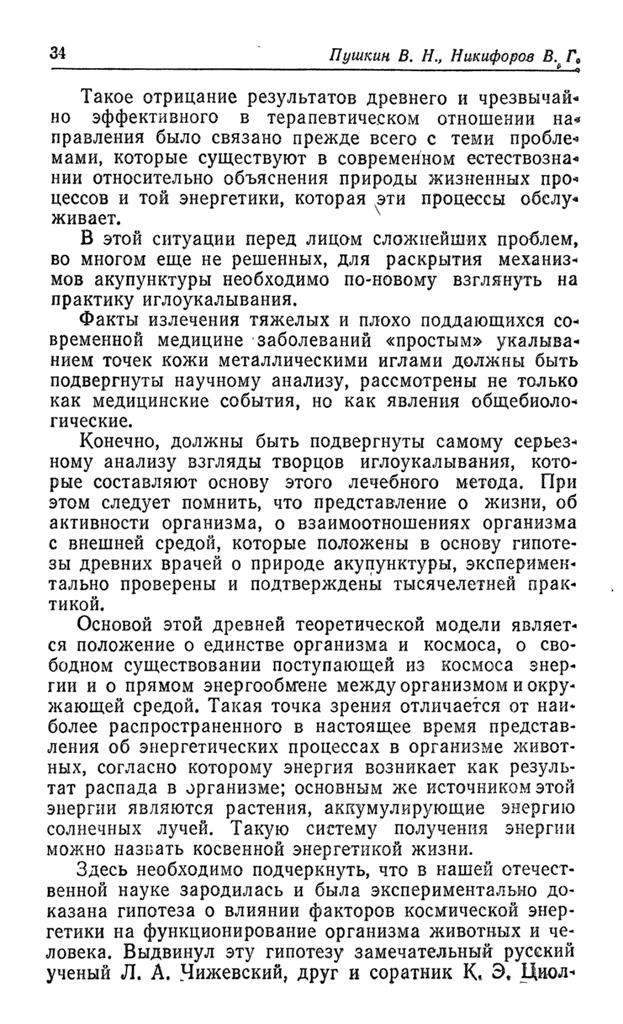 http://s3.uploads.ru/Ml3qR.jpg