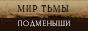 http://s3.uploads.ru/MmJS4.png