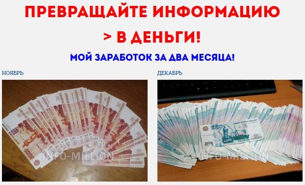 http://s3.uploads.ru/MvNED.jpg