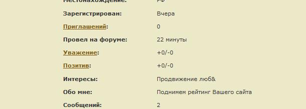 http://s3.uploads.ru/MvwDj.png