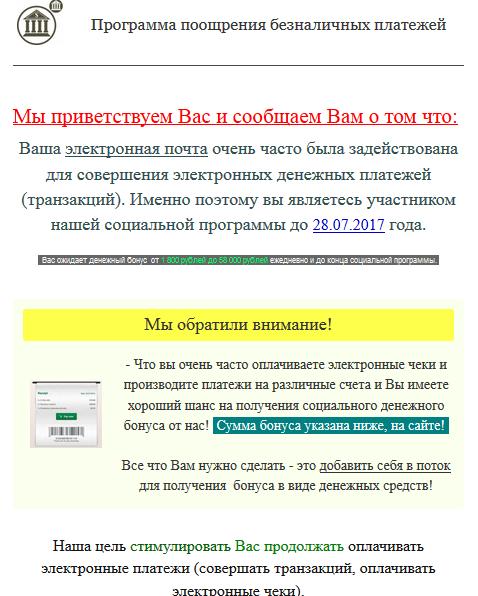 http://s3.uploads.ru/My8TI.png